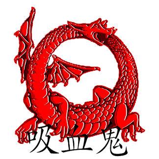 Ouroboros Vampire Symbol Design