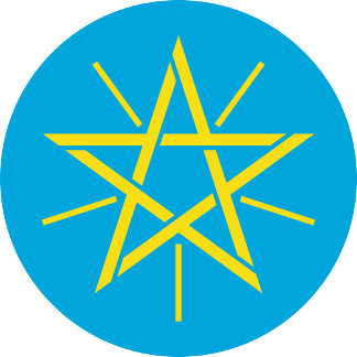 Ethiopia Coat of Arms detail