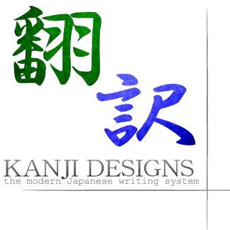 翻訳 -honyaku- Translation KANJI DESIGNS