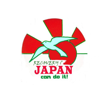 Japan Disaster Relief