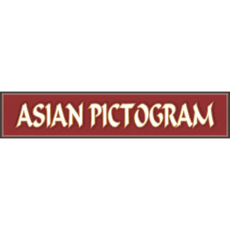 Asian Pictogram-Calligraphy