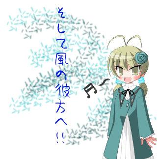 Anime - Beyond the wind