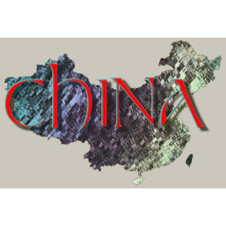 China/Japan/Everything Asian
