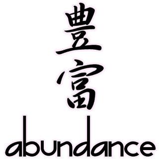 Abundance in Kanji
