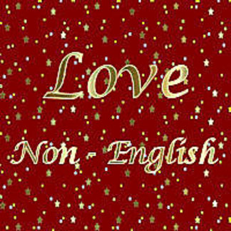 Love Gifts Non-English