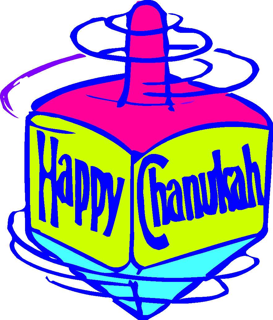 THE Chanukah Dreidel