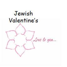 Jewish Valentine's Cards