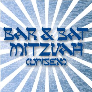 Bar/Bat Mitzvah (Unisex)