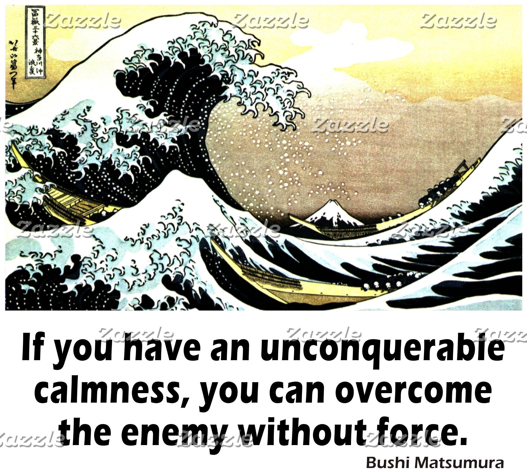 Unconquerable Calmness