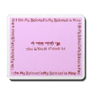 I Am My Beloved's:And My Beloved is Mine
