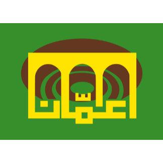 Amman Jordan, Jordan flag