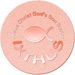 IXTHUS Circular Copper Plaque.png
