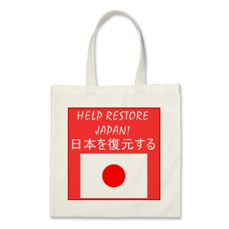 HELP RESTORE JAPAN COLLECTION