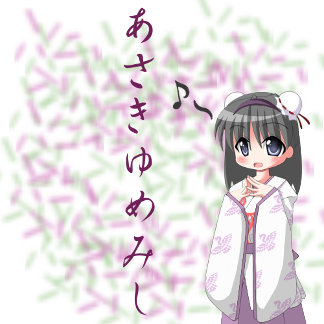 Anime - Continuation of a Dream