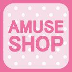 Amuse Shop