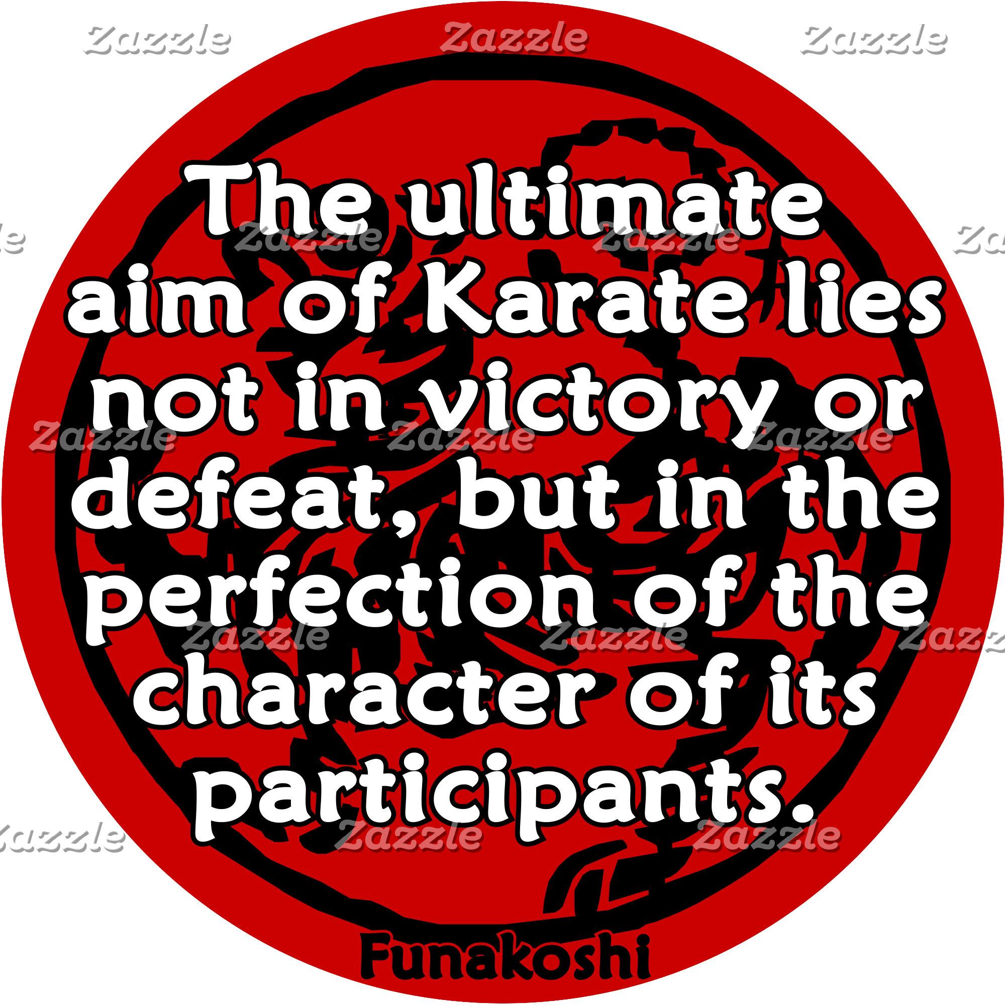 Shotokan - Ultimate Aim