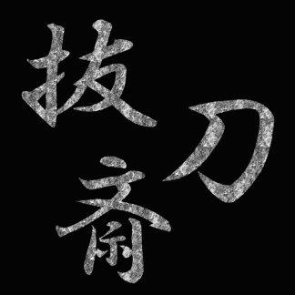 rurouni kenshin 剣心