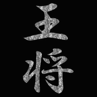 将棋 -syougi-