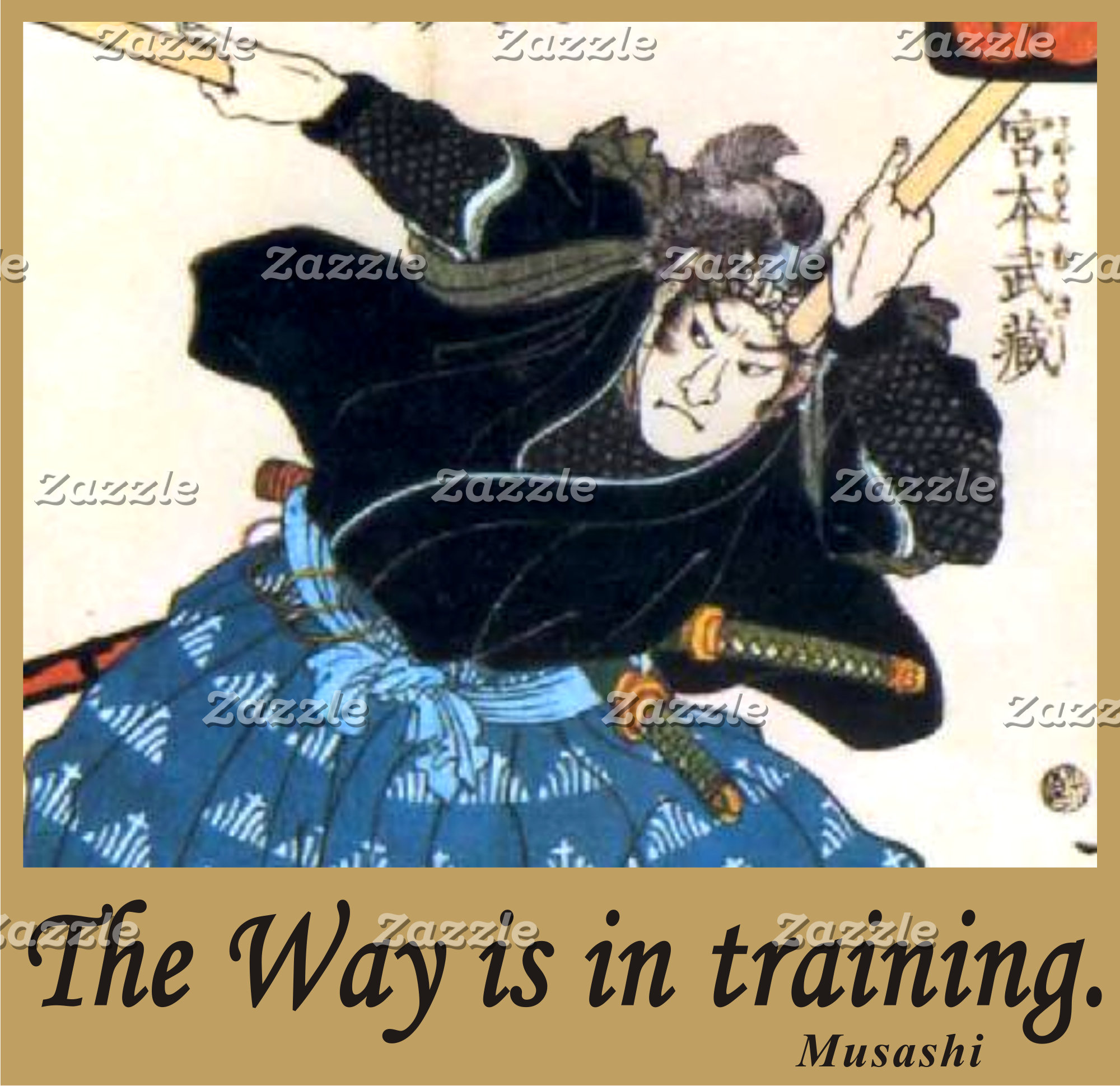 Musashi - The Way is in training