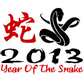 2013 Year of The Snake T-Shirts Gift Cards
