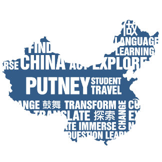 China - Language Learning