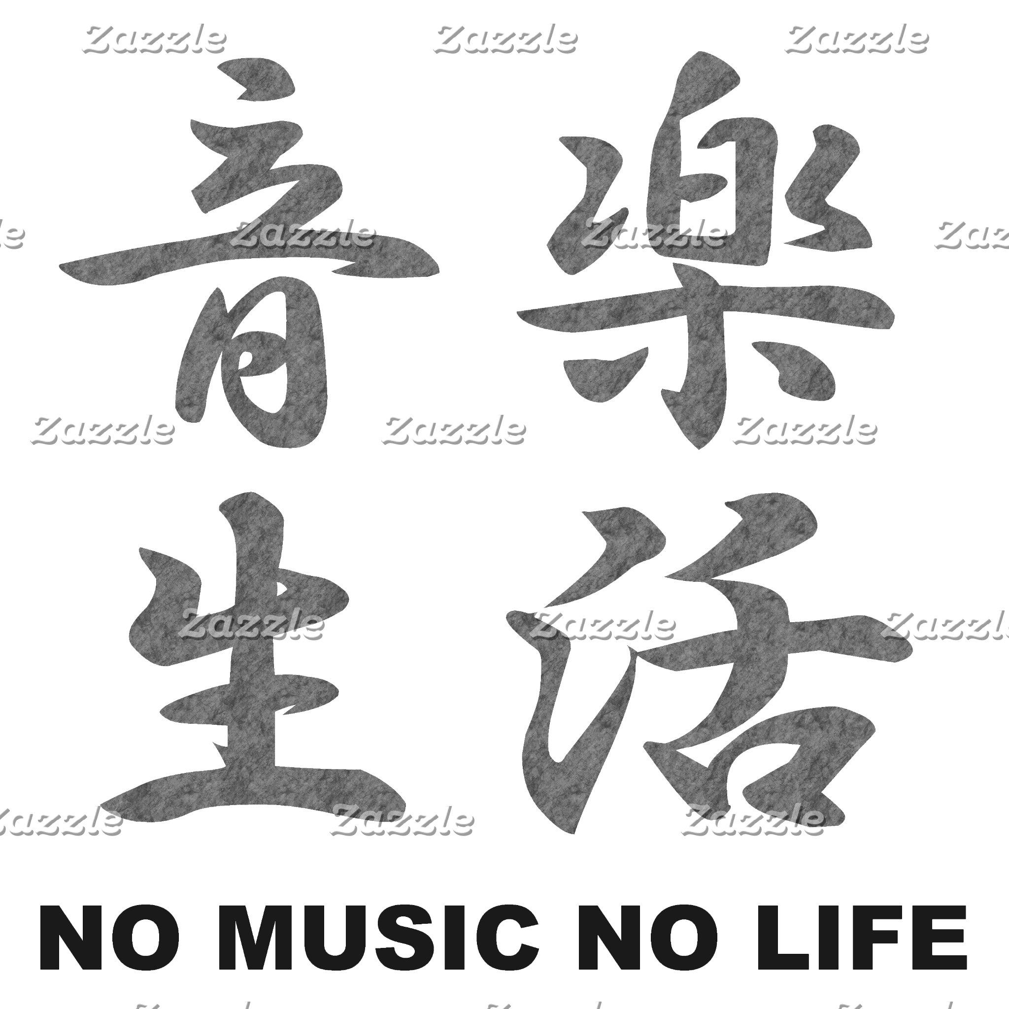 Kanji Template