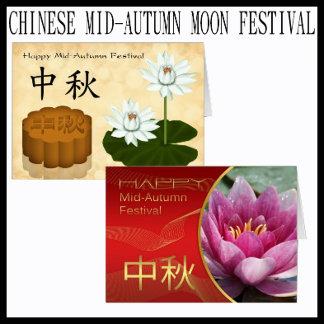 Chinese Mid-Autumn Moon Festival