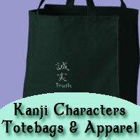 Kanji and Chinese Zodiac