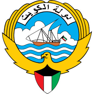 Kuwait Coat of Arms detail