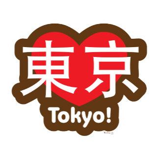 <3 JAPAN