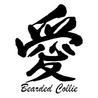 Love Bearded Collie