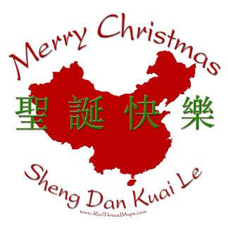 Christmas (Chinese)