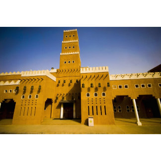 Saudi Arabia, Riyad, Mosque of Al Diriya