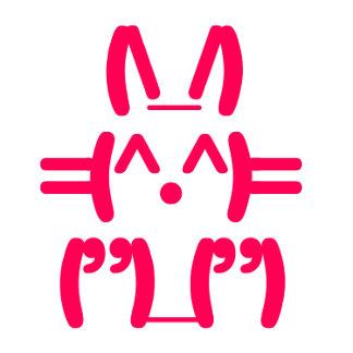 Ascii Bunny