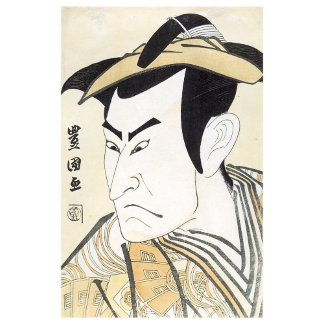 Vintage Japanese WoodCut Art