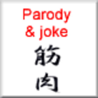 Parody and joke