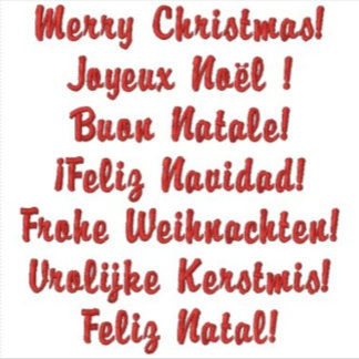 Merry Christmas in 7 Languages