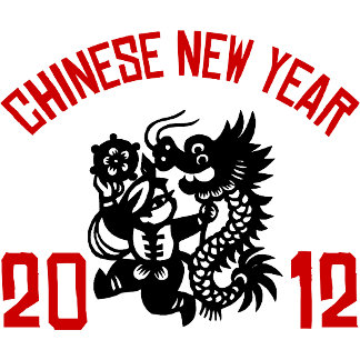 Chinese New Year 2012 T-Shirts Gifts Cards