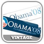 Vintage Campaign Gear