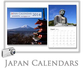 Japan Calendars