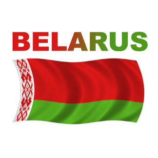 Belarus Gifts