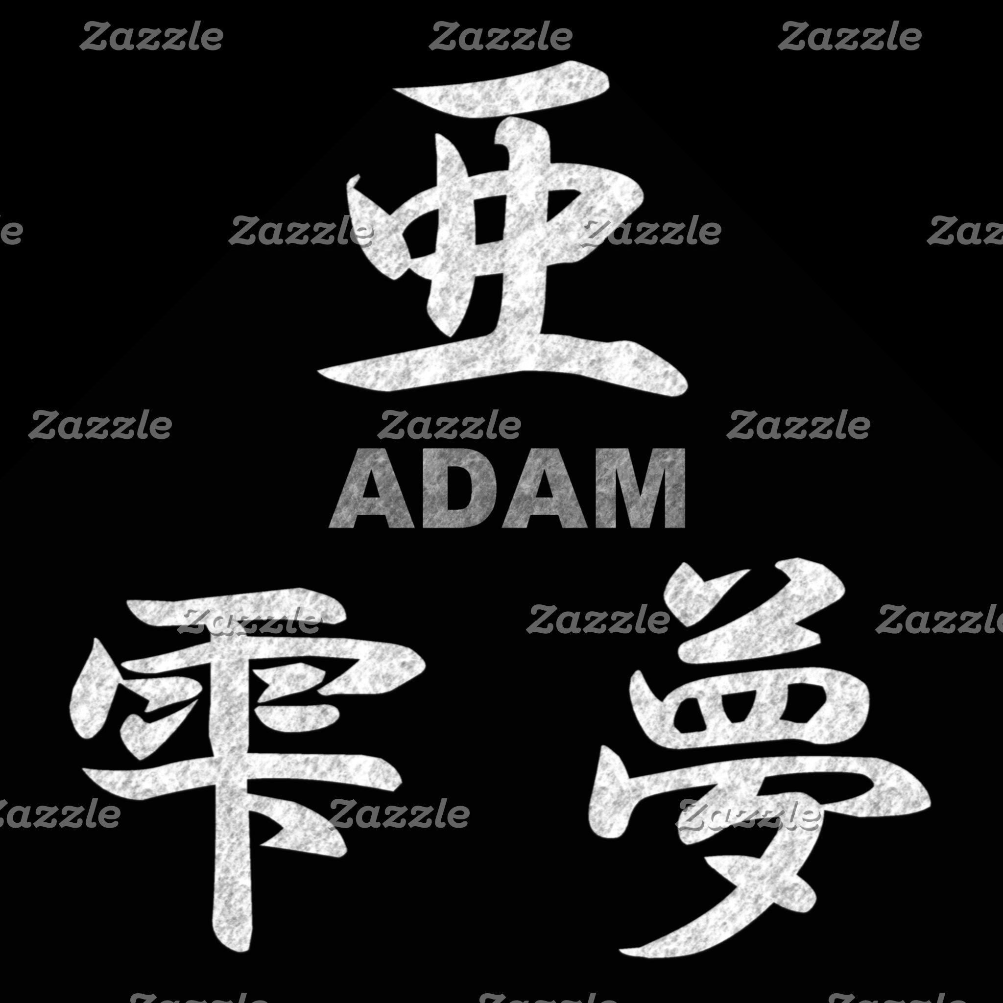 【漢字名前】 Name in Kanji ★★★