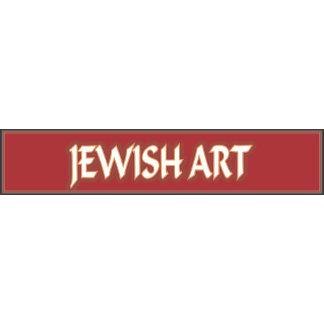Jewish Art- JEWDAIKA