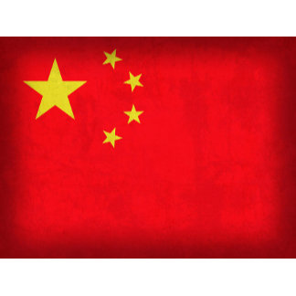 China 1970's