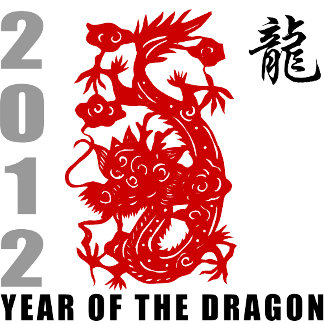 2012 Year of The Dragon T-Shirts Gift Cards