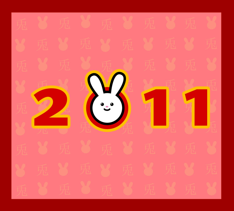 2011: Year of the Rabbit