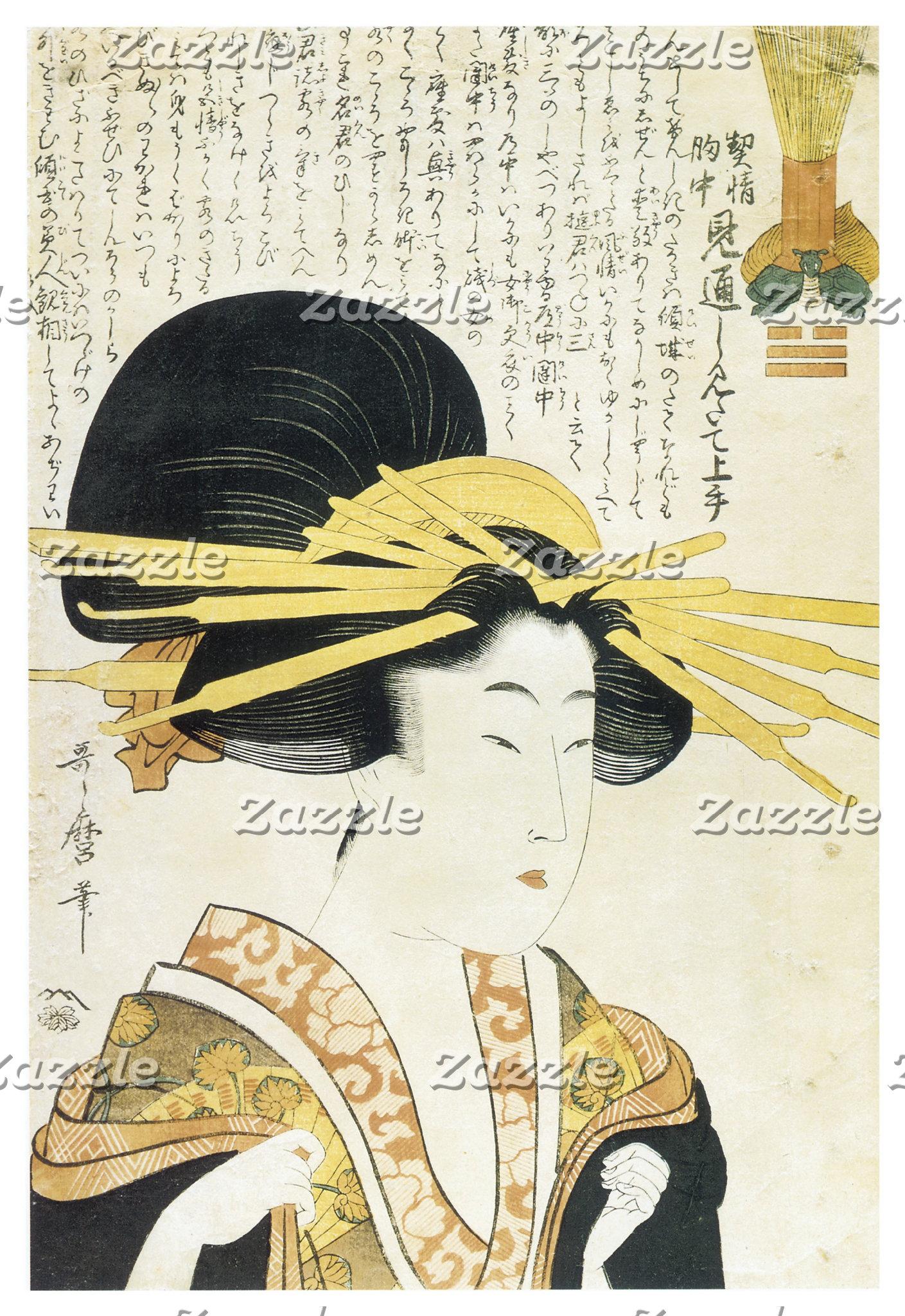 Vintage Classic Japanese Art