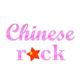 Chineses Rock - Cute Pink