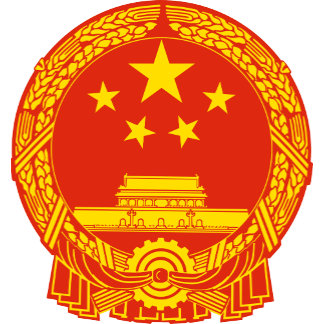 China Coat of Arms detail