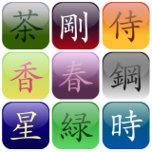 kanji3x3white.png